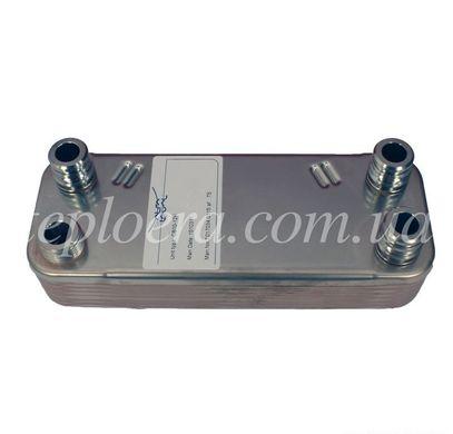 Теплообменник вторичный vaillant turbomax pro plus купить теплообменник для газового котла электролюкс в самаре